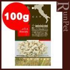 【イタリア産】イタリアビスケット 小さな骨型 100g ペッツルート▼a ペット フード ドッグ 犬 おやつ ビスケット