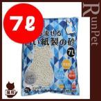 クリーンミュウ ミュウサンド 固まる流せる白い紙製の砂 7L シーズイシハラ ▼a ペット グッズ 猫 キャット トイレ 猫砂