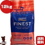 フィッシュ4ドッグ サーモン 小粒 12kg Fish4Dogs ▽b ペット フード 犬 ドッグ グレインフリー 送料無料