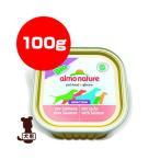 Yahoo! Yahoo!ショッピング(ヤフー ショッピング)almo nature デイリーメニュードッグ オーガニックサーモン入りのご馳走 100g アルモネイチャー ▼a ペット フード 犬 ドッグ ウェット トレイ