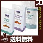 【送料無料・同梱可】フィッシュ4ドッグ まるごとシーフードセット Fish4Dogs ▽b ペット フード 犬 ドッグ おやつ