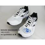 マキシマイザー 22 K1GA2000