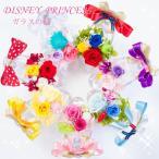 プリザーブドフラワー Disney Princess ディズニー・プリンセス −ガラスの靴− 花 プロポーズ 誕生日 ギフト プレゼント 送料無料 あすつく対応