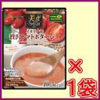 イタリア産 贅沢トマトポタージュ440g ※日本郵便のクリックポストにてお届け ※2袋で送料無料《クレンズダイエット》