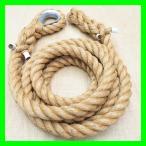 ターザンロープ 麻ロープ 45mm×8m 登り綱 運動 スポーツ トレーニング アスレチックロープ