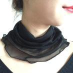 シルク 100% (BERUKO) ネックカバー チュールネット UVカット 日焼け対策 紫外線カット ネックウォーマー (ブラック)
