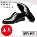 2019夏 新作 おしゃれ メンズ 男性 本革 ビジネス履き脱ぎやすい カジュアル シューズ 幅広 紐靴  YJ