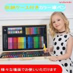 カラー筆ペンイラスト子供美術用ペンセットパステルチョーク水彩ペンペンセット美絵画練習用キャラを描いて イラストペンセット卒業祝いギフト誕生日プレゼント