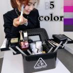 3CEメイクボックス ぴかぴか コスメボックス 鏡付き 雑貨 小物入れ 持ち運び ネイル プロ 美容 メイク道具 大容量 アクセサリー 収納 化粧品 横開き4段