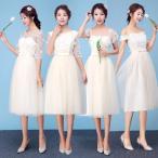ショッピングプリンセス ウェディングドレス ミモレドレス プリンセス ウエディングドレス  ミモレ丈 二次会 花嫁 ドレス 結婚式 2次会 格安 二次会ドレス  パーティードレス