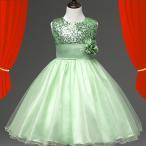 子供ドレス 発表会 結婚式 女の子 フォーマル 子ども グリーン 黒 紫 140 150 160  ピアノ [再,再入荷]