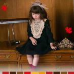 子供ドレス 女の子 フリルワンピース 子供服  七五三 キッズドレス フォーマル 発表会 チュールドレス  子どもドレス 結婚式