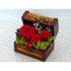 素敵なアンティークボックス(レッド) 誕生日祝い 結婚祝い