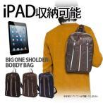パソコンバッグ ショルダーバッグ ボディバッグ 【メンズ ビジネスバッグ ワンショルダー iPadケース 人気 肩掛け 斜めがけ バッグ】