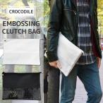 ショッピングクラッチバッグ バッグ セカンドバッグ クラッチバッグ 【メンズ 革 2way バッグ クロコダイル型押し】