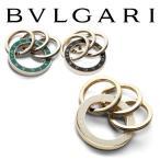 ブルガリ キーリング 新品 BVLGARI ブルガリ・ブルガリ ホワイト ブラック グリーン エナメル キーホルダー[S]