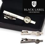 クレストブリッジ 【BLACK LABEL CRESTBRIDGE】 ブラックレーベル タイバー ネクタイピン ブランド ネクタイ バーバリー ライセンス
