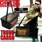 DRESS 釣り バッグ トランクカーゴ フタつきモデル セミハードタイプ オフィシャルグッズ