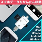 iphone 4s 64 - 【iphone 7 7プラス 6s 6plus ipad 画像 動画 データ移動に アンドロイド USB】i-flash dual device usb メモリ 日本語説明書付 カードリーダー アイフラッシュ