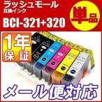 JANコード:4960999626789