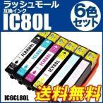 ICBK80L ICC80L ICM80L ICY80L ICLC80L ICLM80L