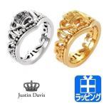 ジャスティンデイビス Justin Davis 指輪 ブランド シルバーリング DIGNITY ディグニティー 【シルバー925 スターリングシルバー】SRJ772 新品 正規品