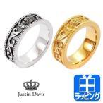 ジャスティンデイビス Justin Davis 指輪 ブランド シルバーリング ETERNAL LOVE シルバー925 スターリングシルバーSRJ776 新品 正規品[S]