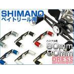 DRESS ドレス DETONATOR-S 80/90mm CARAMEL BLOCK LIGHT カスタムハンドル 【バス 海 釣り フィッシング 釣具 オフィシャル】