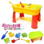【砂遊びセット 室内 砂場セット プレゼント】 チラカサンド テーブル サンズアライブにも お砂場 子供 幼児 知育玩具 創作
