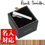 ポールスミス 【Paul Smith 正規品 メンズ 】ネクタイピン 名入れ タイパー アクセサリー 新作 160954 250