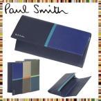 ポールスミス 財布 長財布 かぶせ財布 【メンズ レディース 牛革】 P035 ブロックストライプ paul smith