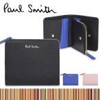 ポールスミス 財布 【レディース 二つ折り財布 スミシーハート】 W803