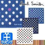 ポールスミス Paul Smith 270354 HANK メンズ レディース タオルハンカチ ポルカドット 綿 コットン 100% ブランド