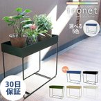 rush-mall_planter-001