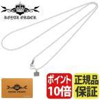 ロイヤルオーダー 【ROYAL ORDER チェーン ネックレス メンズ レディース シルバー925】 ボールチェーン 50cm RO-BC150-50