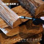 �Żҥ饤���� �ץ饺�� �ȡ��� sawsaw PLASMA TORCH �е����� ƻ�� �ץ饺�ޥ饤���� �����ȥɥ� ������ BBQ ʲ����