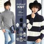 タートルネック ニットセーター フィッシャーマン織り ケーブルニット メンズ レディース タートルネックセーター 大きいサイズ ふわふわニットセーター