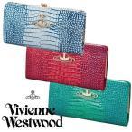 ヴィヴィアンウエストウッド 財布 長財布  DEVON 3118S21 クロコ型押し【レディース がま口 かぶせ 二つ折り Vivienne Westwood】