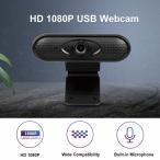 WEBカメラ マイク内蔵 USB  1080P HD ウェブカメラ マニュアルフォーカス 高画質 PCカメラ ビデオ 会議 授業 リモートワーク