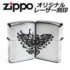 ジッポー zippo ライター 限定 ペアジッポ オリジナル レーザー刻印 フクロウ #200
