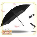 折り畳み傘 日傘 輕量 全世界で一番軽い92gアルミニウムマグネシウム合金炭素繊維で作成され 晴雨兼用 強風に