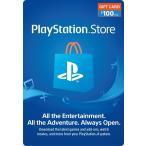 (コード通知) 北米版 プレイステーション PSNカード $100ドル