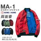 MA-1 ��� �ե饤�ȥ��㥱�å� ��С����֥� MA1 �ߥ����㥱�å� �������� ���줤��㥱�å�