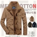 ミリタリージャケット 中綿ジャケット 裏ボア メンズ 刺繍 アウター ファッション 防寒