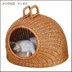 当店オリジナル マット付き 籐かごバスケットの猫ちぐら(ハウス)つぐらハウス 31-40 1002