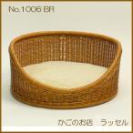 【当店オリジナル】自然素材の「籐」で手作り。小型犬用・猫用のペットベッド 1006茶色
