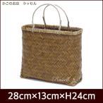 軽くて使いやすい!竹の市場かご 一閑張り材料 教室 趣味 和紙アレンジ かごバッグ 手提げ 547