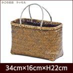 軽くて使いやすい!竹の市場かご 一閑張り材料 教室 趣味 和紙アレンジ かごバッグ 手提げ 647