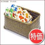 【特価Sale】竹製 収納かご収納バスケット(大)一閑張り材料 一貫張り教室 和紙アレンジ  セール品 M324