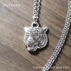 虎 メンズ ペンダント タイガー 動物 ギフト プレゼント ネックレス 顔